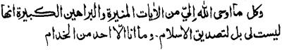 RK, v. 22, p. 684