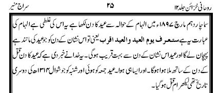 Siraj Munir, p. 25
