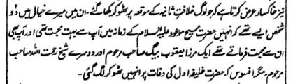 Seerat-ul-Mahdi, v. 3, p. 112
